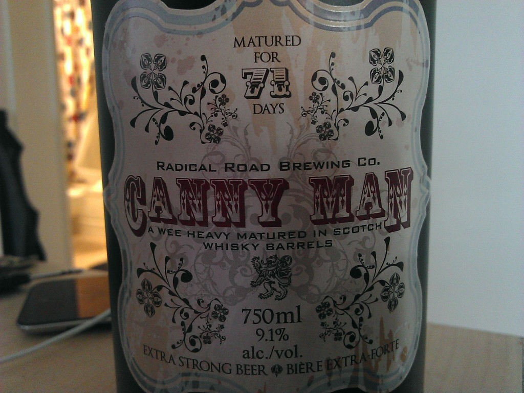 The actual label is sort of austere and impressive. I have liked fancy labels a lot less than this.
